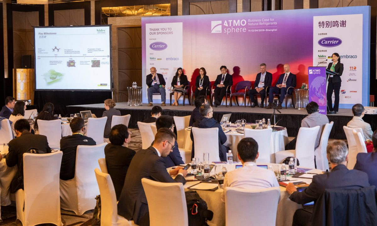 ATMO China 2019 Market and Technology Leadership Round Table on Day 1