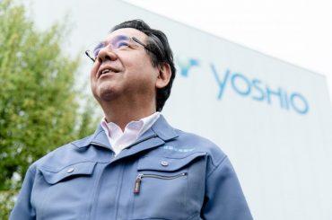 Shigekatsu Koganemaru, president, Yoshio Ice Manufacturing & Refrigeration