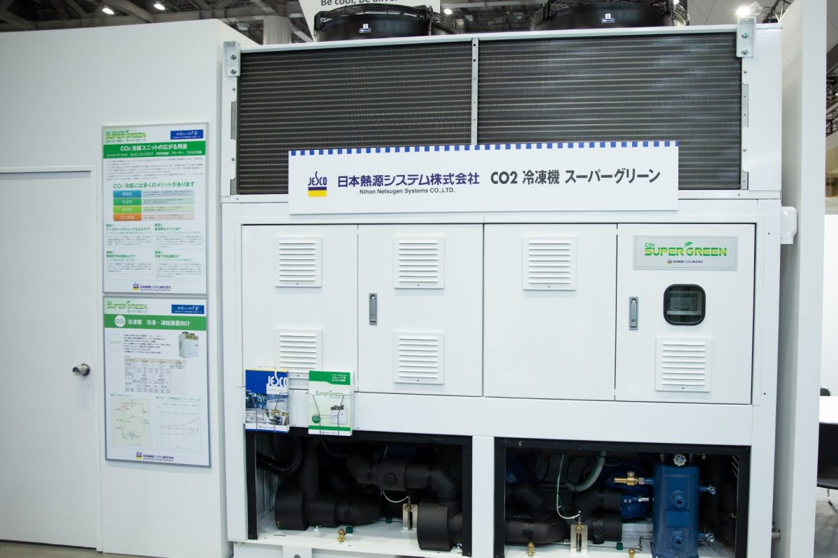 Nihon Netsugen Systems CO2 Booster Super Green System on display at FOOMA Japan 2019
