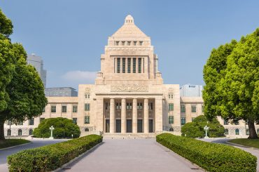 Japan's parliament building