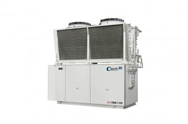 MHI's 80HP CO2 Condensing Unit