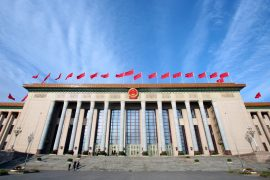Great Hall of the People, Tiananmen Square in Beijing, China, where the Kigali Amendment was adopted.